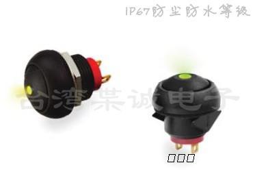电工电气 开关 按钮开关     防水开关优越性能简介; ip67高等级防尘