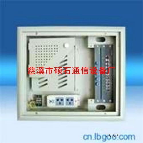 家庭多媒体光纤入户信息箱
