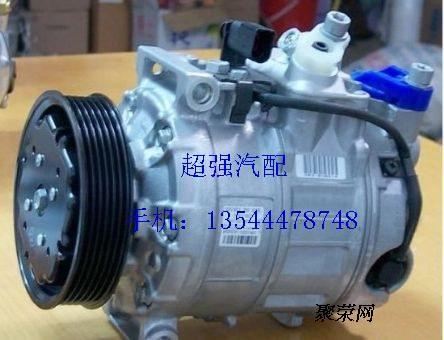 供应奥迪a4空调压缩机,汽油泵,三元催化,方向机,原厂