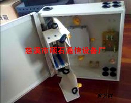 中国联通光纤配线箱