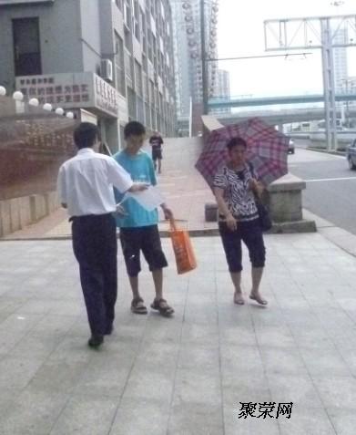 联系人: 赵经理(业务经理) 所在地: 山东 -   青岛,青岛市合川路52号