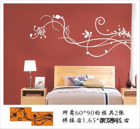 西安专业电视,沙发,床头背景墙设计与制作