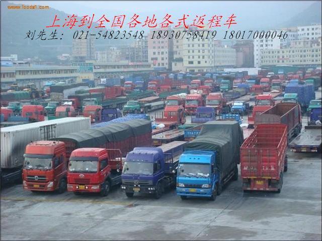 上海到北京-天津-唐山-廊坊-沧