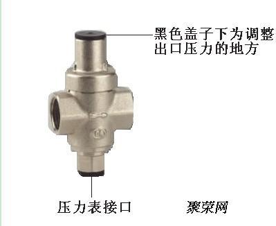 or自来水减压阀安装非常简单图片