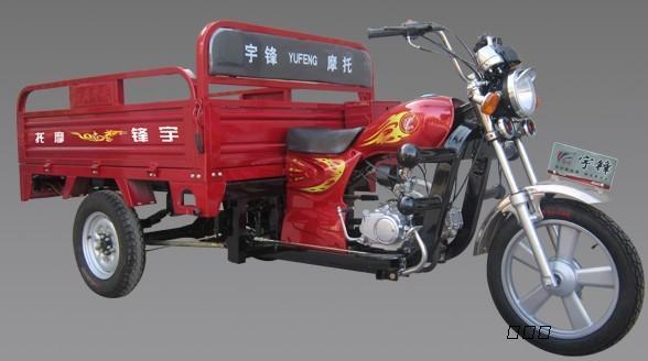 宇峰110zh-c 小太子-摩托三轮车