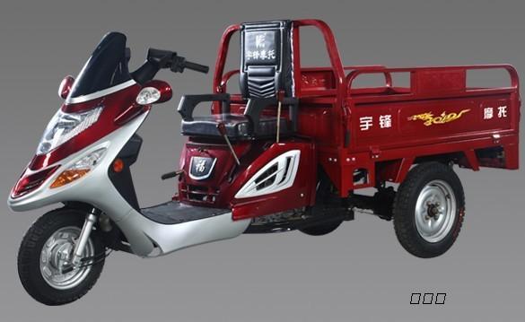 宇峰yf-110zh-2c 贝勒-三轮摩托车