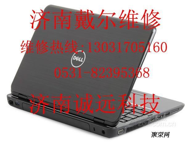 e4300电池电路板维修