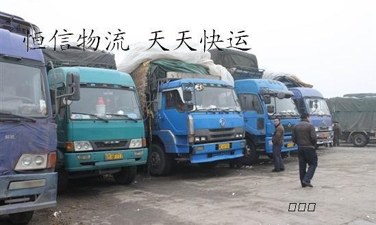 青岛至太原货运专线,青岛到太原搬家公司