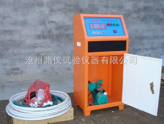 智能养护室控制仪产品简介使用方法:   (1) 仪器出厂时已按控制20℃