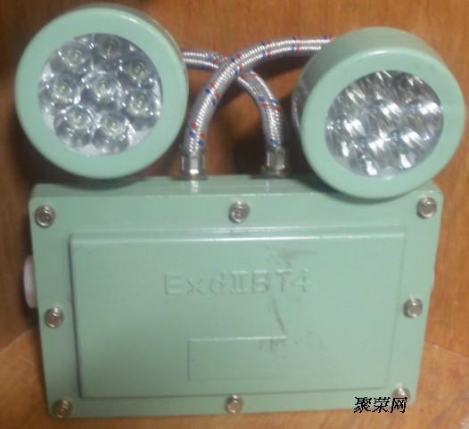 led防爆双头应急灯,90分钟应急照明