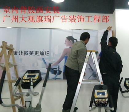 广州大型广告灯布背胶喷画喷绘高空安装