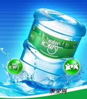 长沙送水娃哈哈乐百氏桶装水连锁配送服务公司