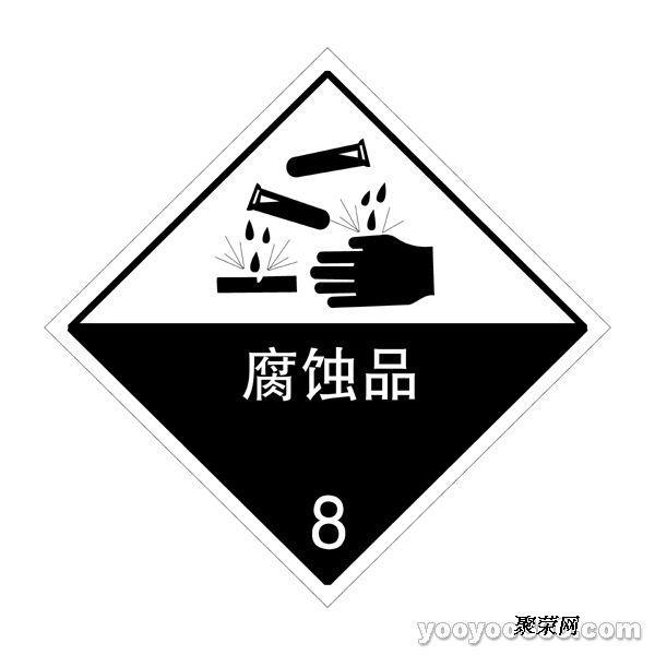 深圳到邢台危险品运输物流公司
