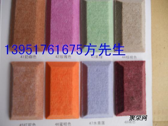 滁州聚酯纤维吸音板规格