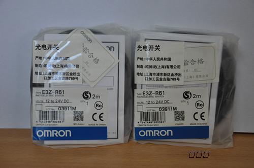 供应欧姆龙镜反射光电传感器e3z-r61