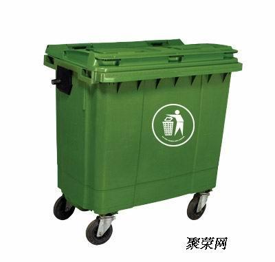 供应唐山240l塑料垃圾桶厂家