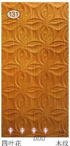 建筑建材 木质材料 木板材  公司: 佛山市南海威艺木板加工厂 联系人
