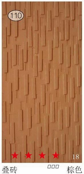 叠砖波浪板造型图