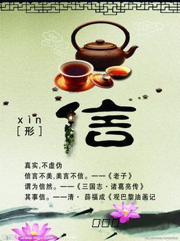 品牌服务:深圳到宜昌空运专线