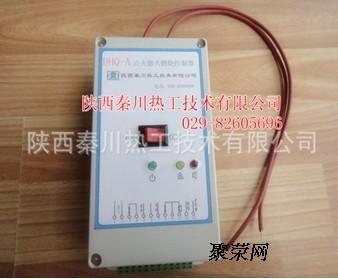 一,概述     dhq-a点火熄火燃烧控制器集成了可靠的电离式火焰监测器