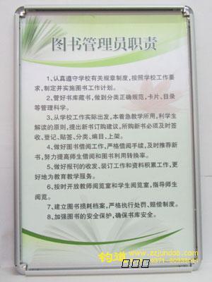 电影宣传海报框 吊挂式海报框 商场宣传海报框