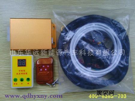 甲醇控制器 甲醇汽车转换器