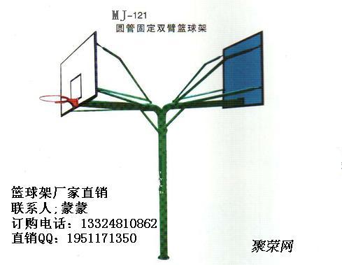圆管地埋单臂篮球架