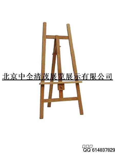 会议木制画架租赁