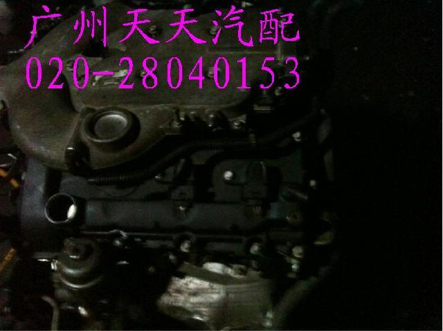 供应别克荣御发动机,变速箱,缸盖,方向机,abs泵,发电机全车件高清图片