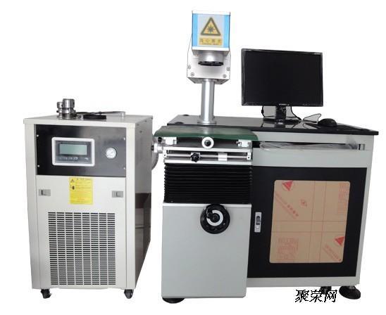 供应sg-dp50半导体激光打标机
