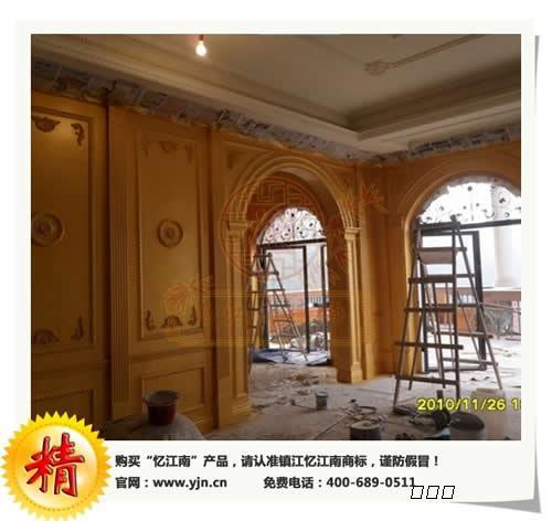 家庭装修内墙艺术涂料新产品