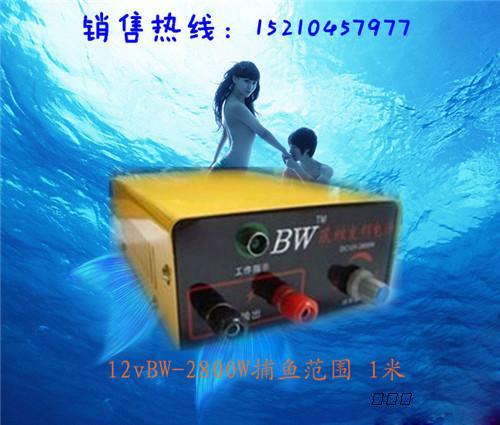 超声波捕鱼器多少钱