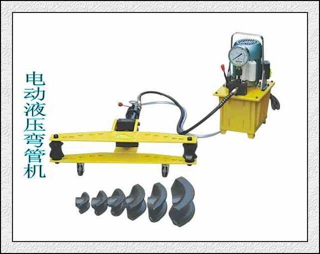 dwg系列电动弯管机,4寸电动液压弯管机