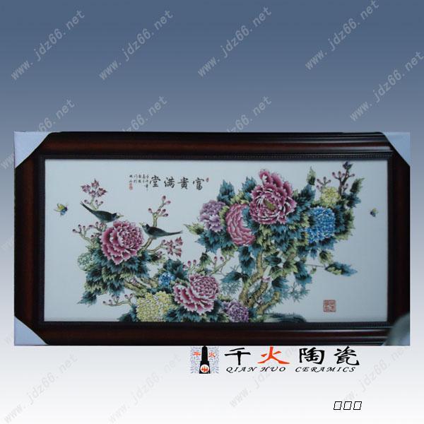 景德镇陶瓷板画并不拘形式,我们还自创异形陶瓷板画,有的用几十个扇形