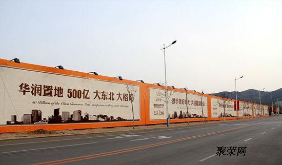 北京建筑围碟发,围挡一般多高cad中合并图纸线段不了图片