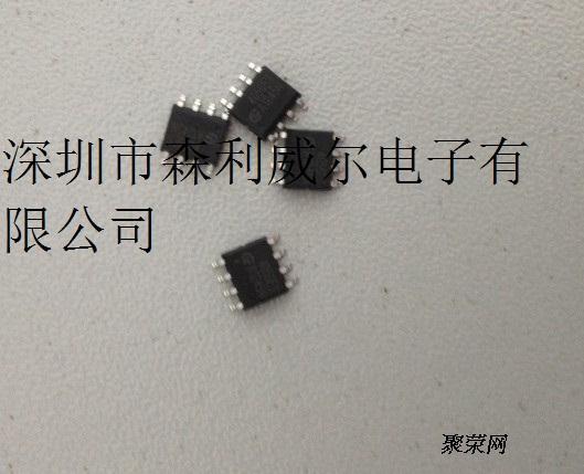xl1509_聚荣网