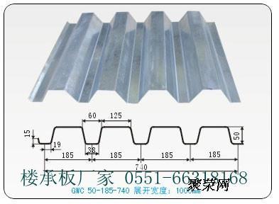 由于楼层板连接于钢结构的主梁与次梁,使之成为整体,故抗震效果好.