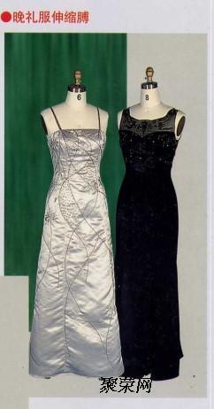 服装 服装展示道具 模特  公司: 南洋模特儿衣架有限公司石狮办事处