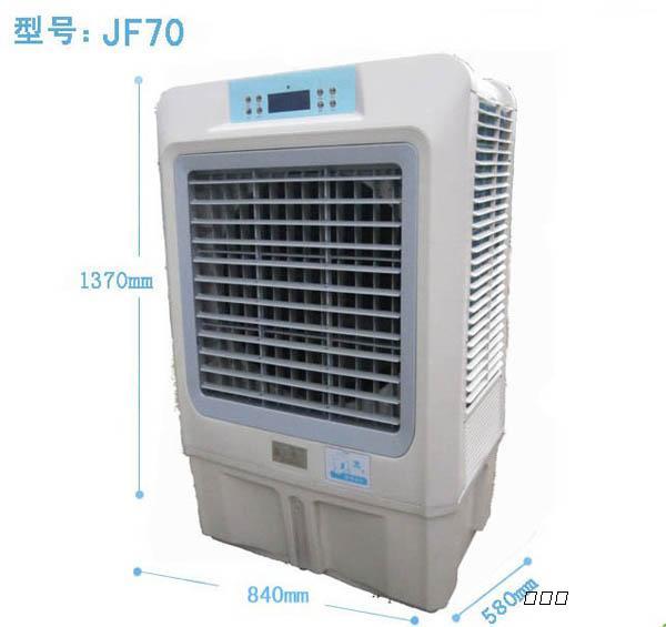 超静音移动冷风机水冷空调扇