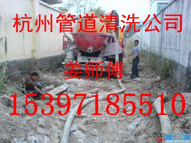 杭州西湖区文二路疏通马桶文二路疏通地漏文二路通
