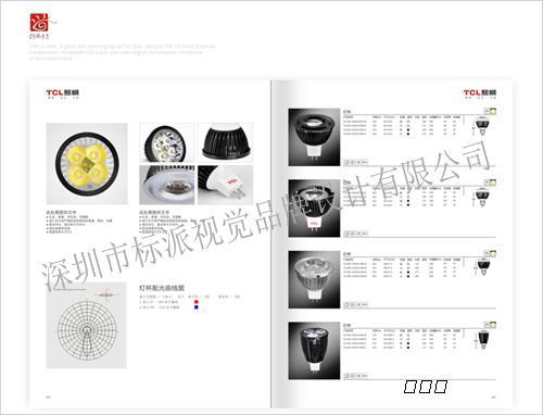 画册设计logo设计名片设计海报宣传设计包装设计福