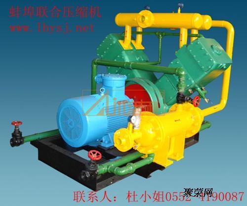 液化石油气压缩机,型号齐全图片