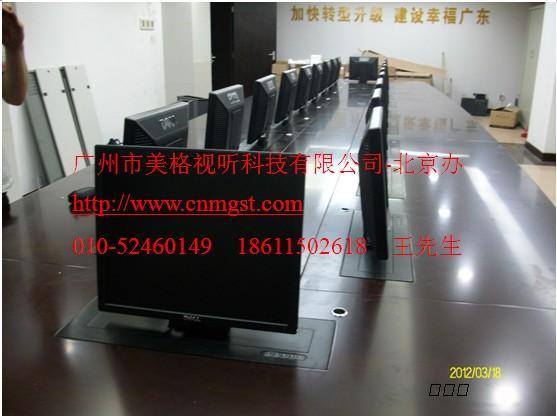 供应联想19寸电脑显示器升降器