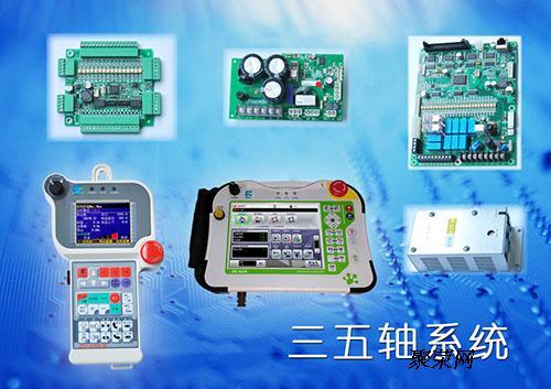 东莞展华供应广州全伺服机械手控制器