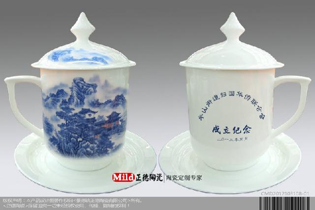 陶瓷工艺品 骨瓷     作为会议室专用茶杯,我们看到人民大会堂,中南海