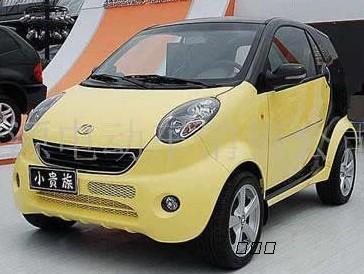 小贵族新能源电动车高清图片