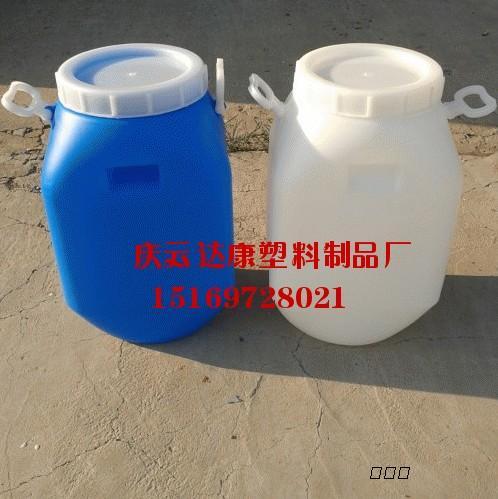 25l广口白色塑料桶25公斤蓝色广口化工桶25l蜂蜜桶