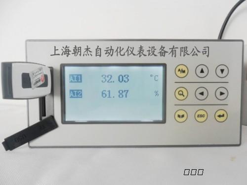 温度数显调节仪上限 下限接线图