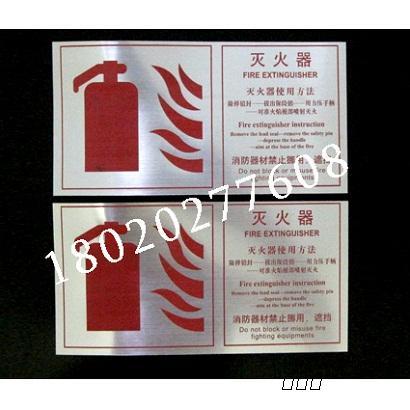 提供电梯安全标识牌,消防灭火标牌专业雕刻制作