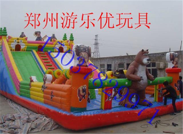 现货熊出没蹦蹦床儿童充气城堡价格